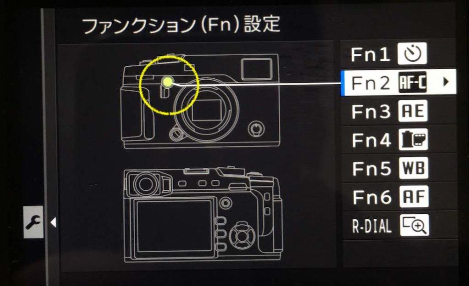 マニュアルレンズを使う為のカメラ設定