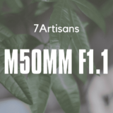 七工匠M50mmF1.1ライカMマウント